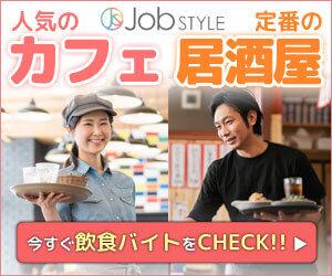 姫路 メイド カフェ